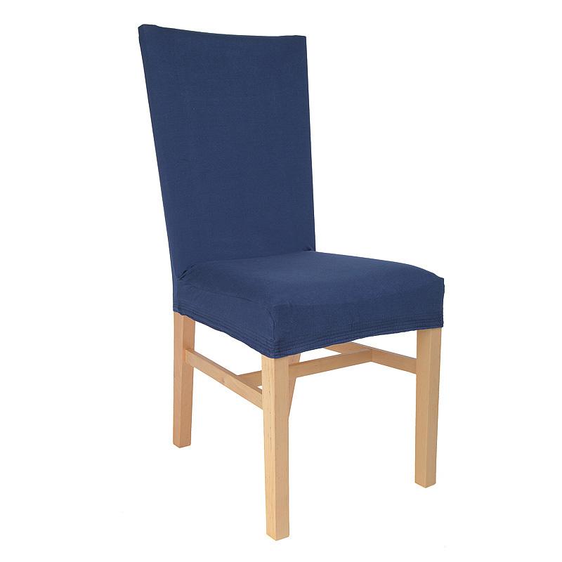 bi elastic stuhlhusse husse stuhl berzug stuhlhussen stuhl berzug hussen bezug ebay. Black Bedroom Furniture Sets. Home Design Ideas